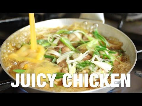 How to make oyakodon a simple japanese chicken and egg rice bowl how to make oyakodon a simple japanese chicken and egg rice bowl recipe youtube forumfinder Gallery