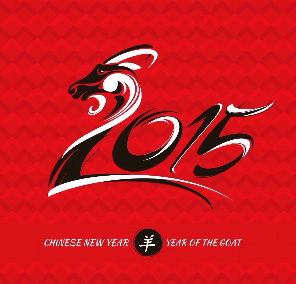 Wishing a happy chinese new year to everyone may 2015 bring you wishing a happy chinese new year to everyone may 2015 bring you happiness and prosperity kristyandbryce Choice Image