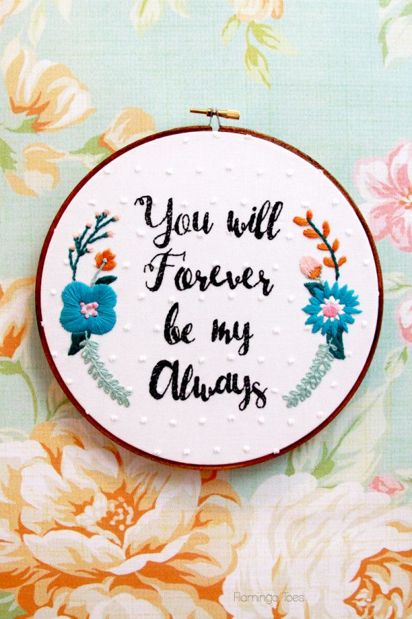 You Will Forever Be My Always\