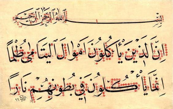 حسين مقيم On Twitter Islam Hat Sanati Yazi Sanati Ogrenme