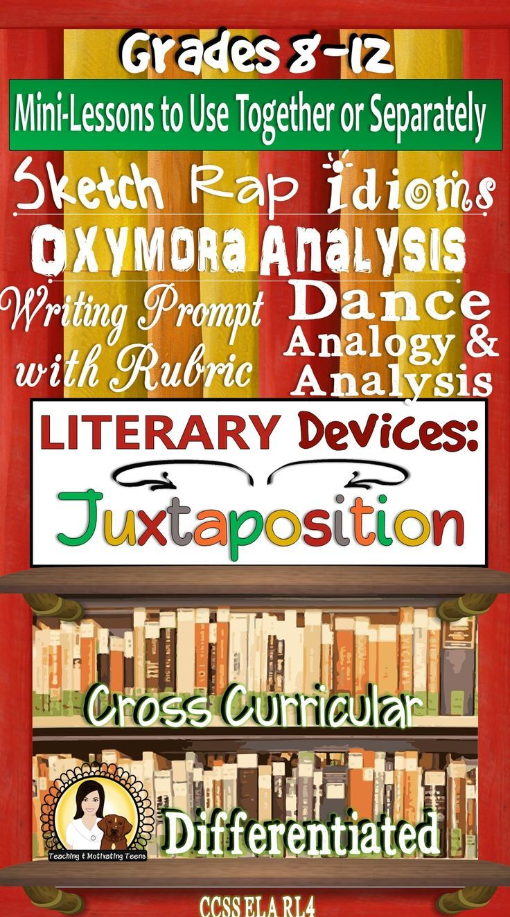 Juxtaposition Literary Device Lesson Differentiated Fun Middle