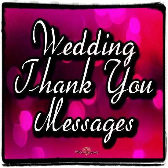 After Wedding Thank You Messages: Wedding Thank You Greetings And Messages