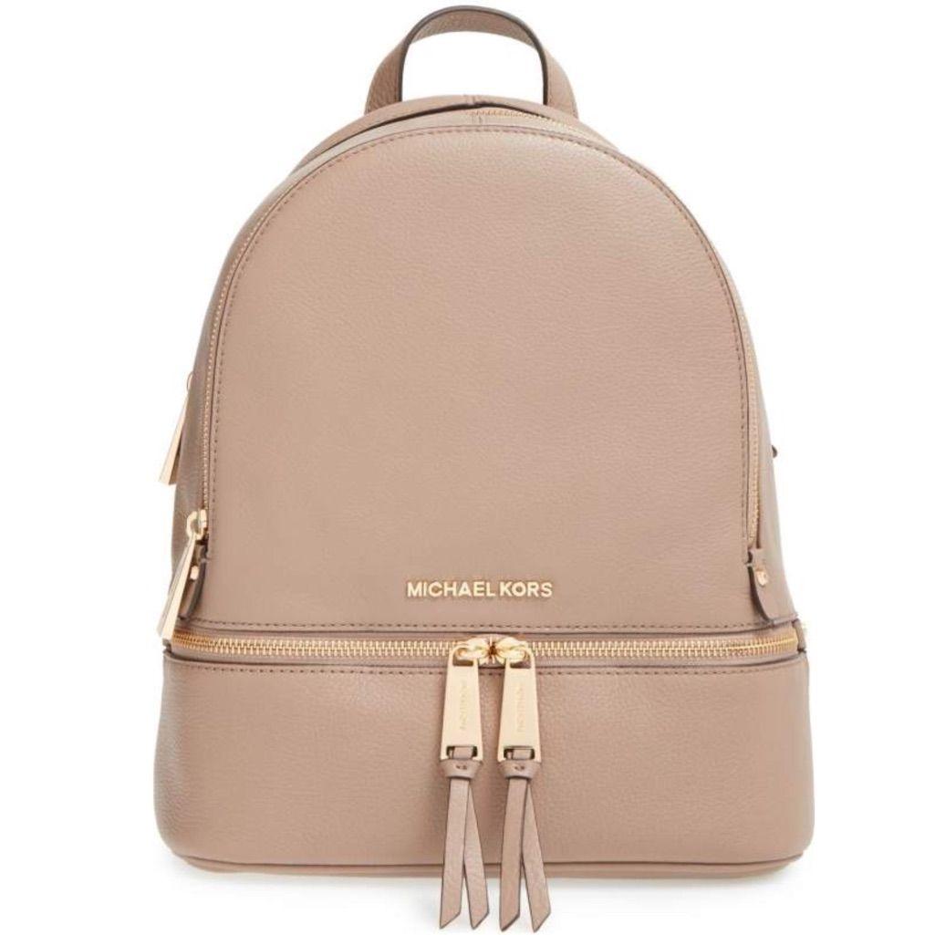 8c688ca04951 Michael Kors Rhea Large Leather Backpack