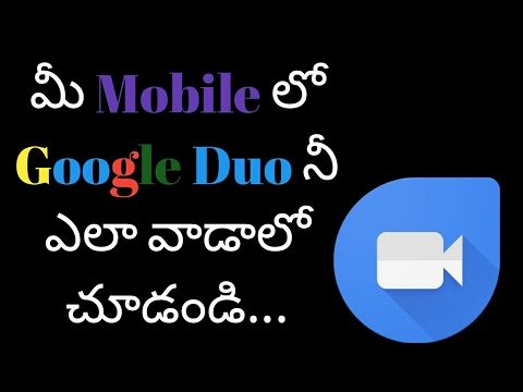 How To Use Google Duo || Google Duo App Review || Telugu