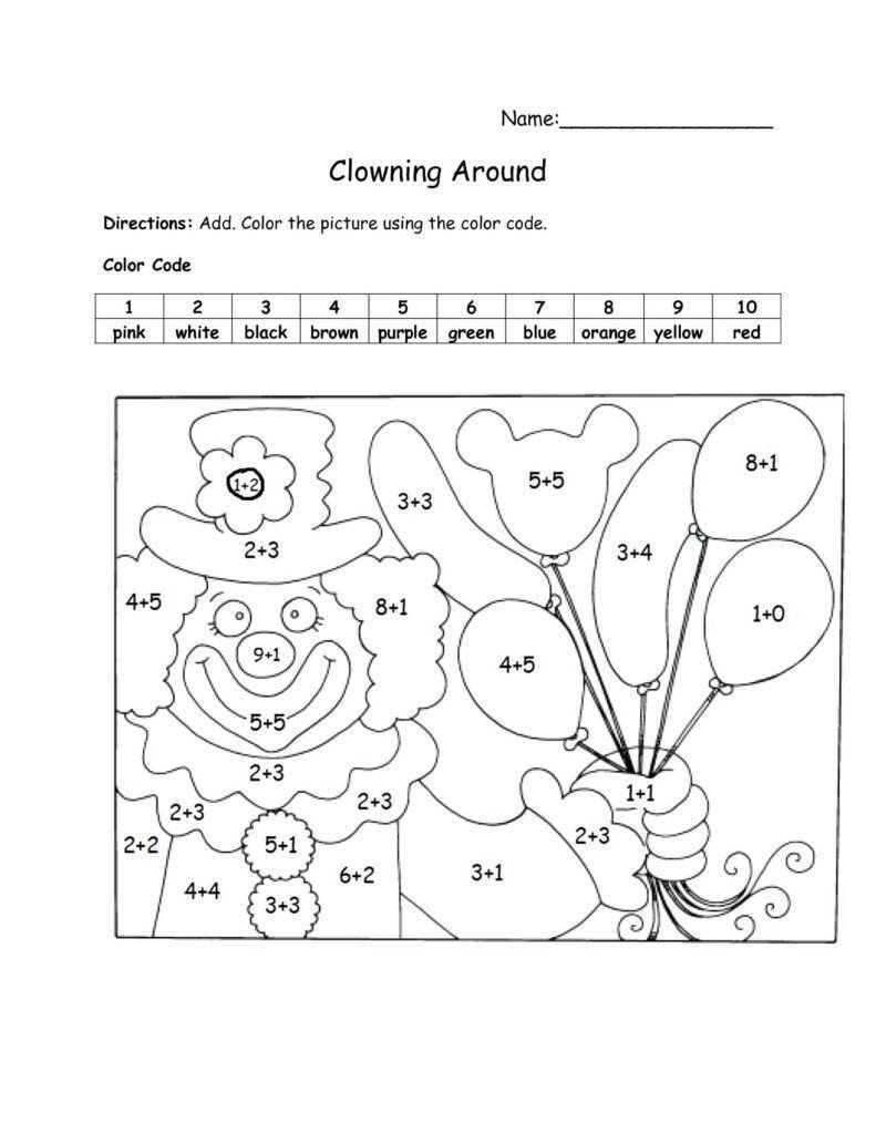Math Coloring Worksheets 3rd Grade Fresh Coloring Coloring Math Worksheets 3rdde Welovestores Clu In 2020 Addition Coloring Worksheet Fun Math Worksheets Math Coloring