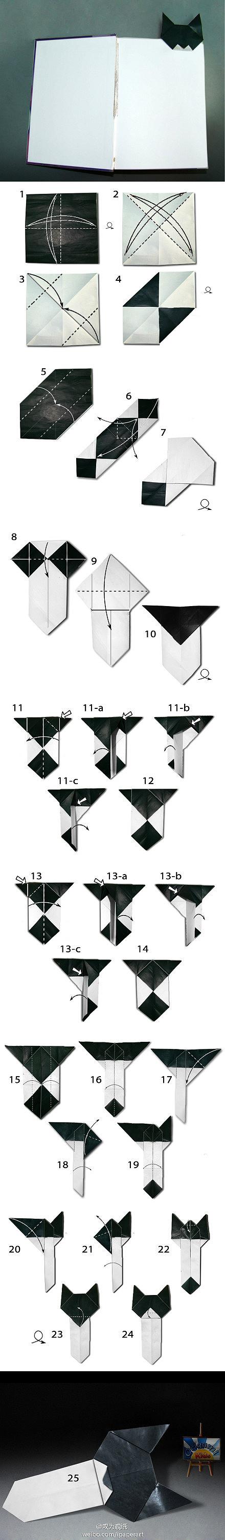 Origami Cat Bookmark Or Is It A Batman