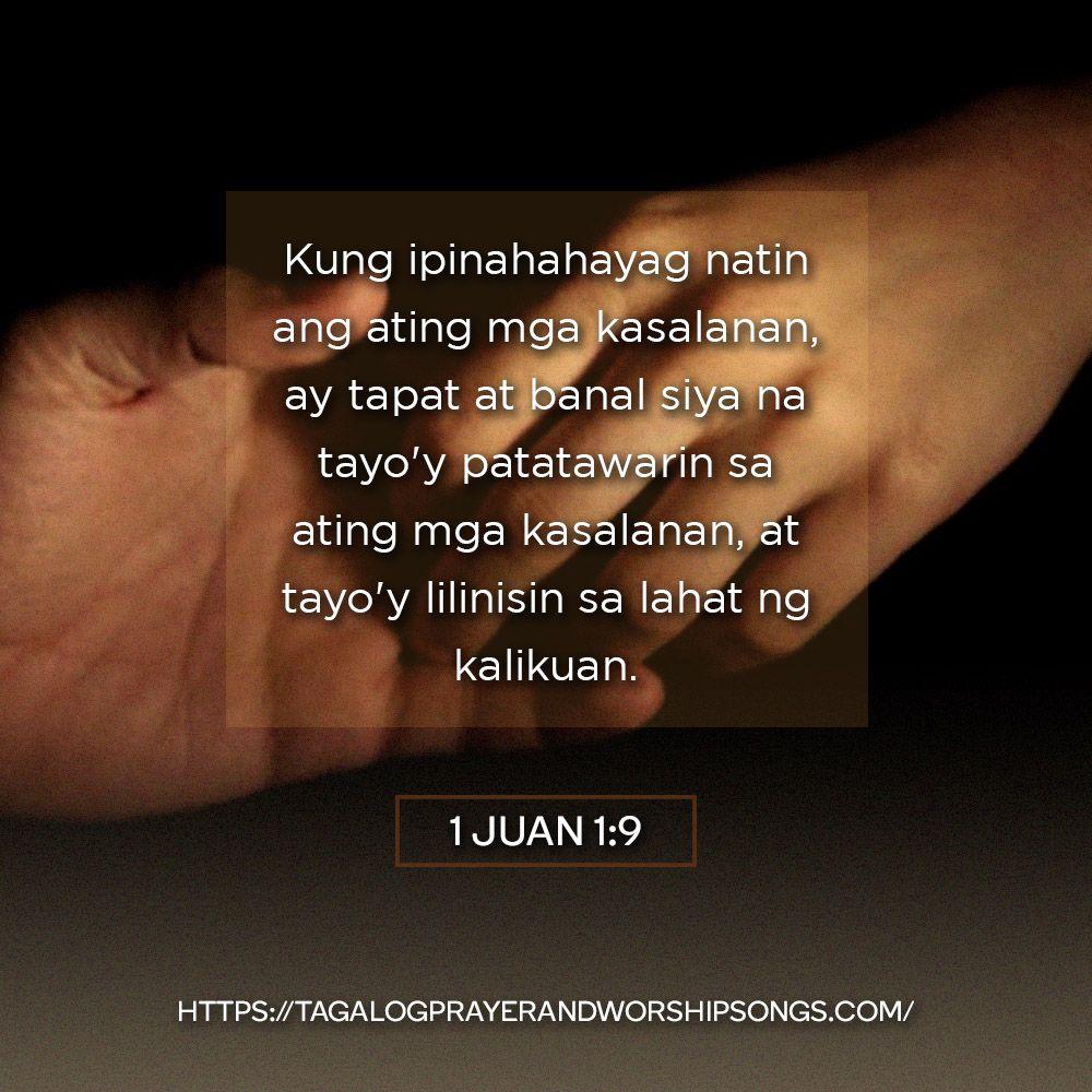 00190618675d33a066f6749d13a02fa9 - Tagalog Bible Application Free Download