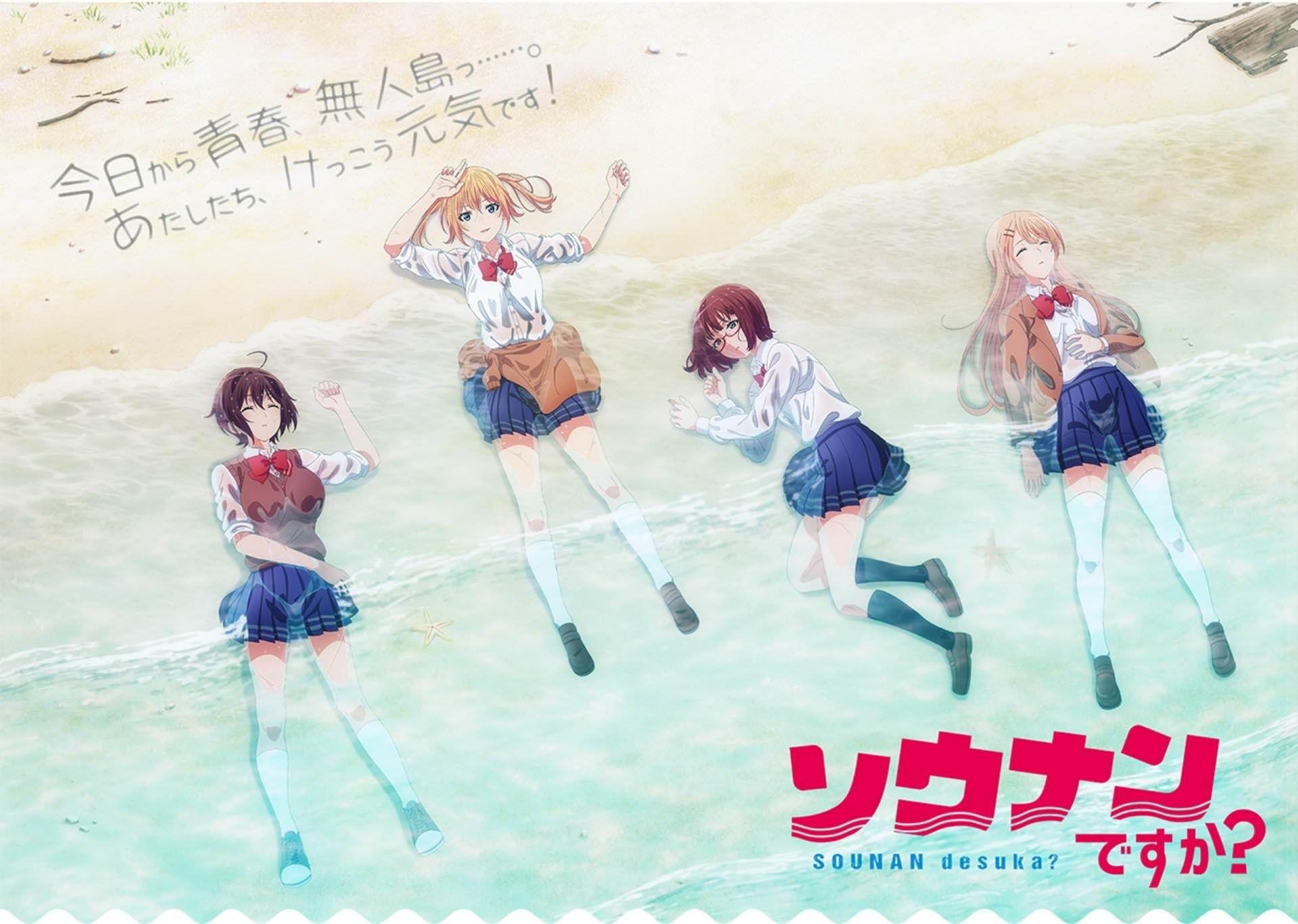 Anime Ost List Fandom, Manga, Pengetahuan