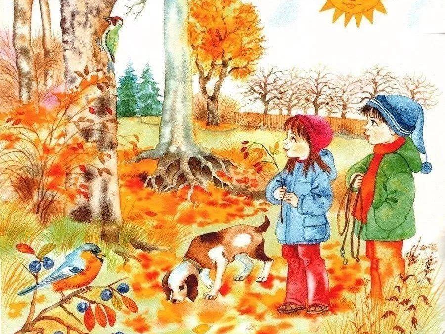 нужны история в картинках осень глубокой миске