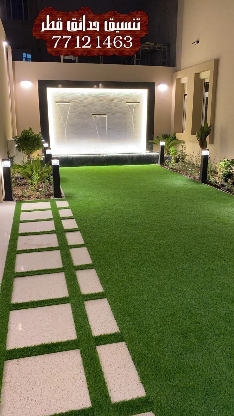 افكار تصميم حديقة منزلية قطر افكار تنسيق حدائق افكار تنسيق حدائق منزليه افكار تجميل حدائق منزلية Instagram Instagram Photo Photo And Video