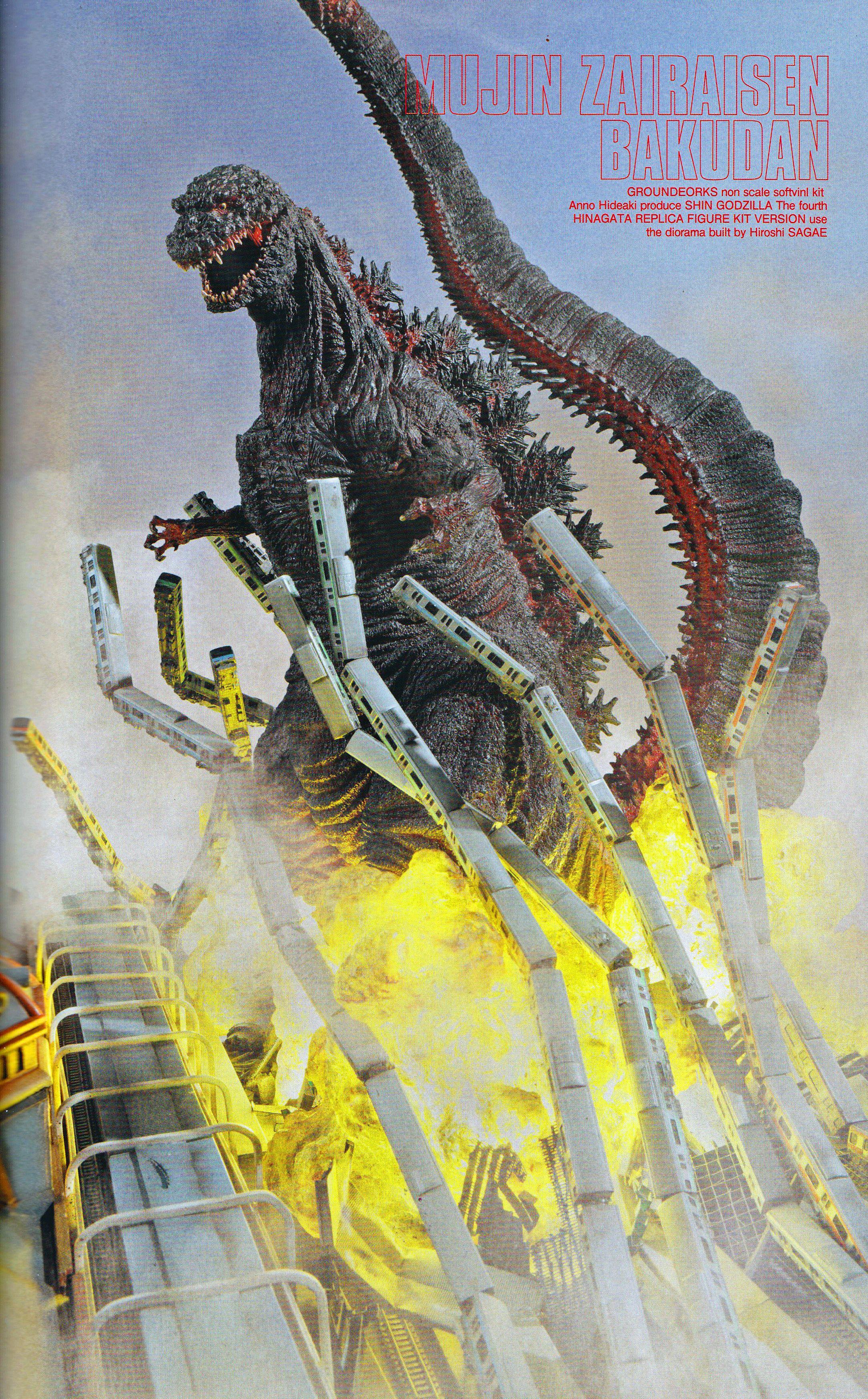 Godzilla model kits sale