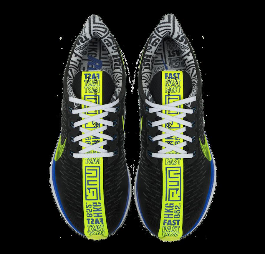 sale retailer 42ac9 9a2da Nike Zoom Pegasus Turbo Hong Kong Marathon CI0227-014 Release Date