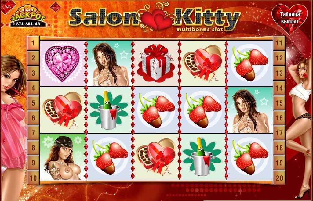 Игровые автоматы играть онлайн без регистрации и sms яндекс играть игровые автоматы бесплатно