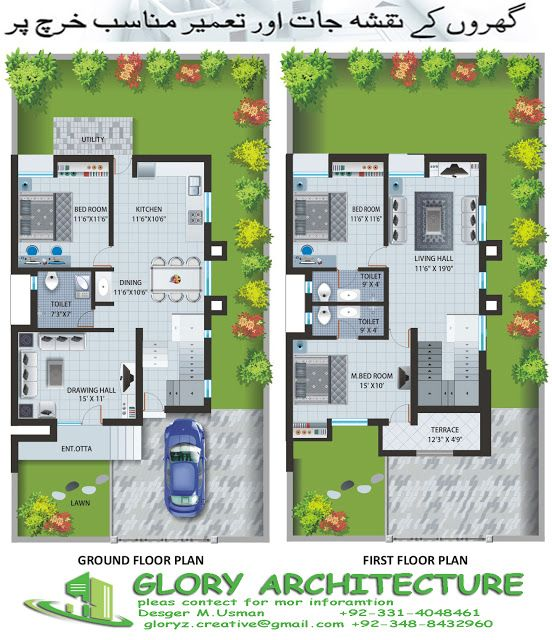 30x60 House Plan,elevation,3D View, Drawings, Pakistan House Plan, Pakistan