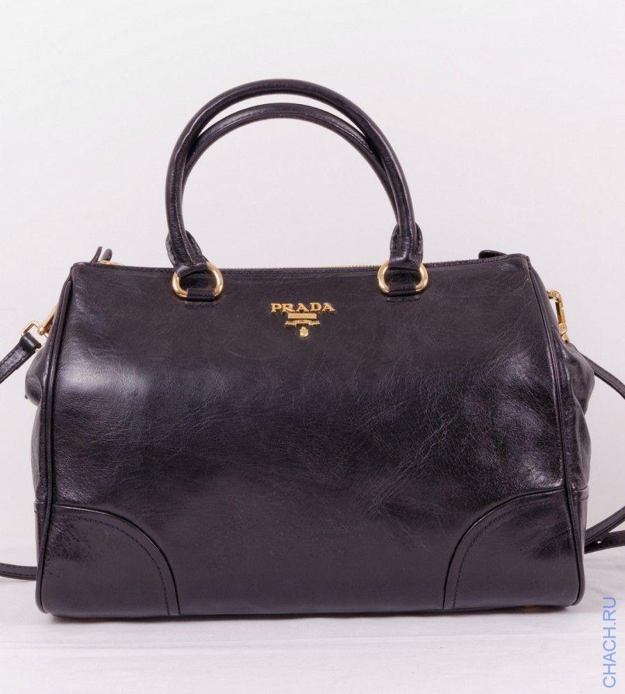 c7a492d433bd Сумка Prada черная из натуральной кожи особой выделки | Яркие сумки ...
