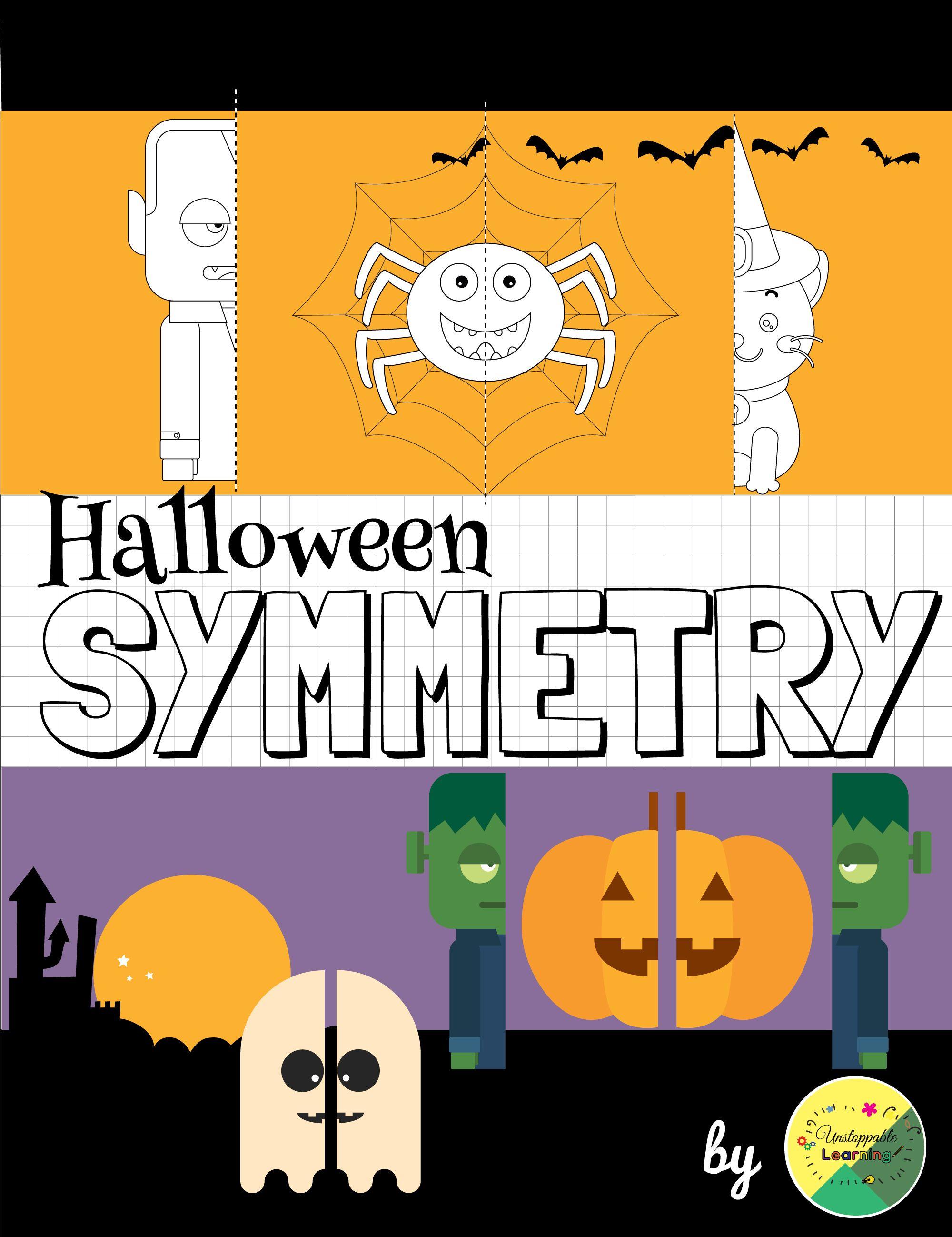Halloween Symmetry Tpt Small Shops