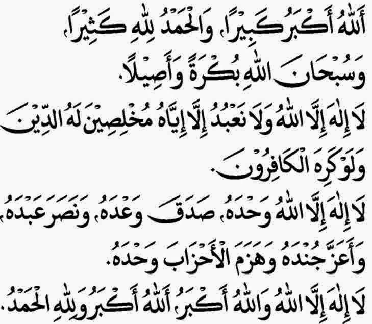 دعاء العشر من ذي الحجة Quran Quotes Verses Islamic Quotes Islam Hadith