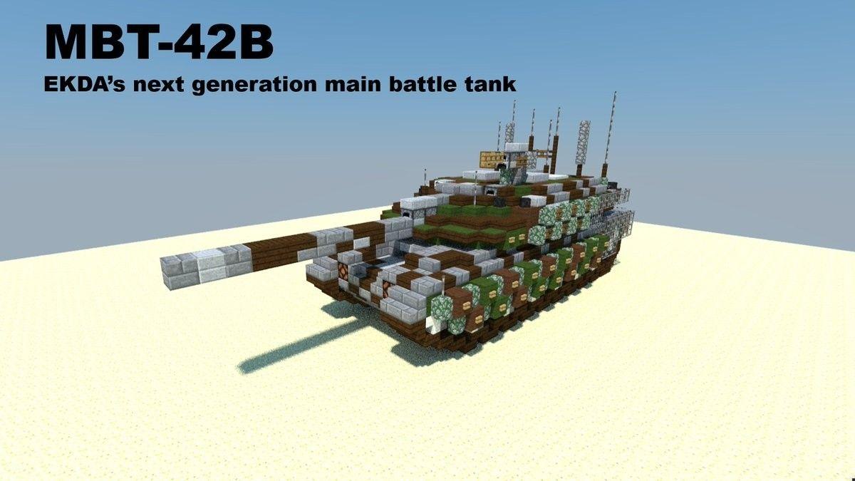 Minecraft tank   Minecraft, Minecraft medieval, Minecraft ...