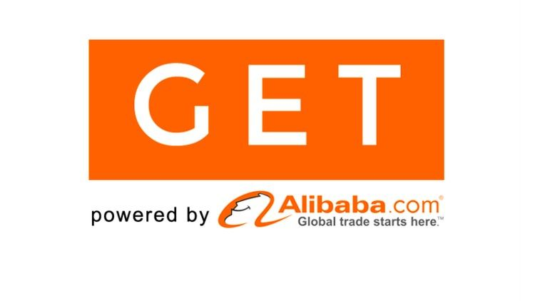 Курс Alibaba