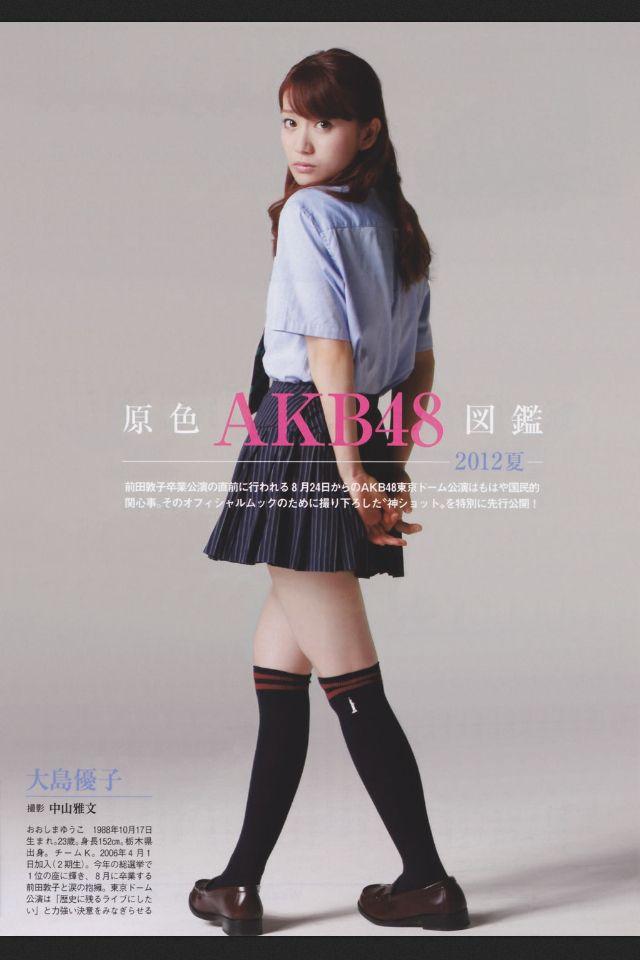 pin by mir on 大島 優子 ballet skirt skirts fashion