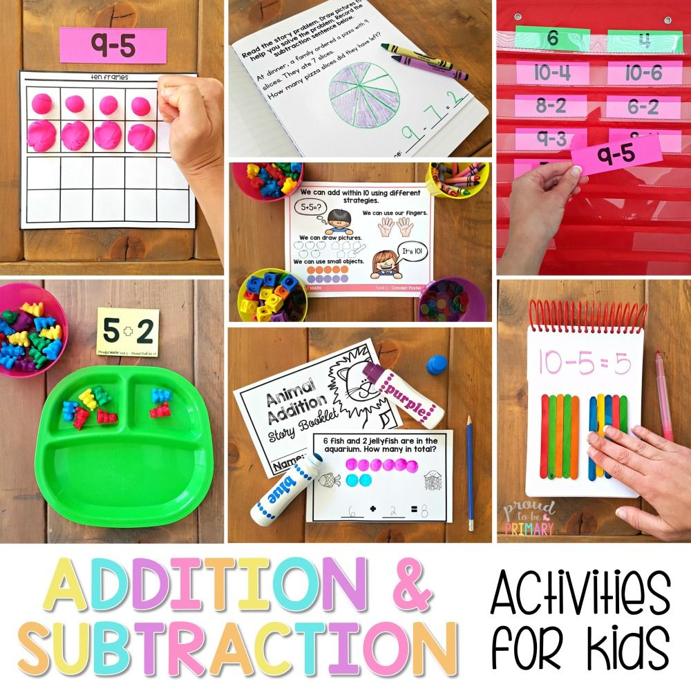 fundamental addition and subtraction activities for kids addition subtraction subtraction. Black Bedroom Furniture Sets. Home Design Ideas