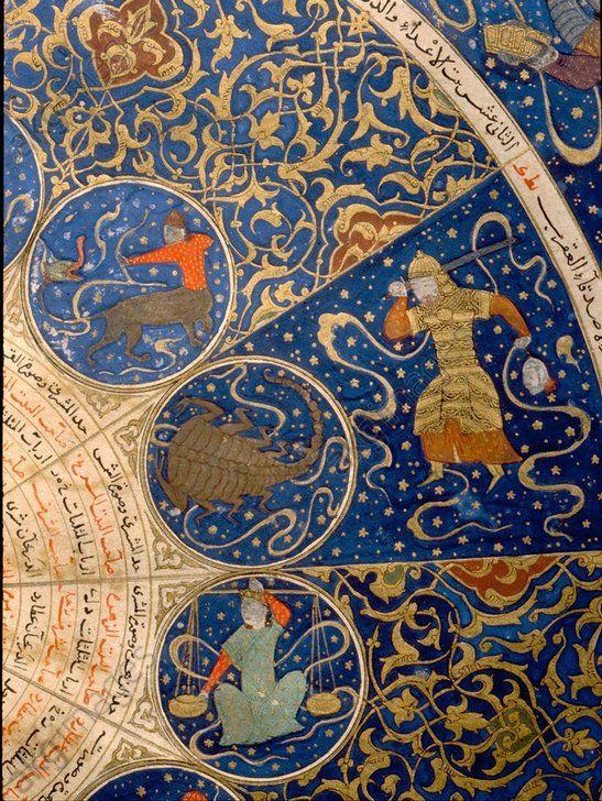 Akg Images Islamische Kunst Kunst Islam