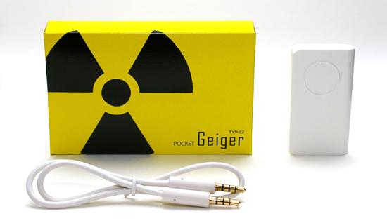 Pocket Geiger Type2