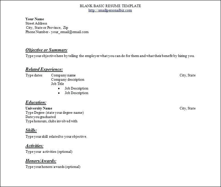 Resume Templates Beginner Beginner Resume Resumetemplates