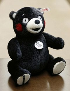 Steiff's Kumamon Teddy bear ( Japan special)