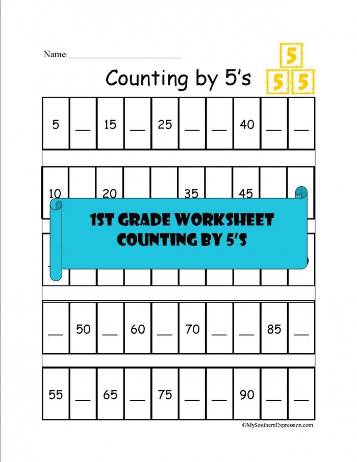 FREE Printable 1st Grade Worksheet Counting by 5. Helping to ...