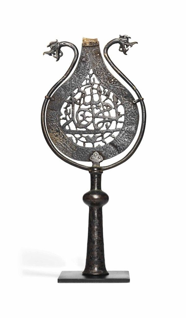 Muslims And Metalworkers A Day In Moradabad: Pin By Manouchehr Foroutan On Islamic Art: Metal Work