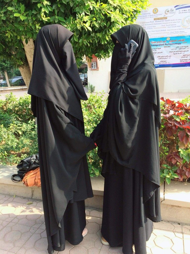Musa Akkaya Has Olan Tesettur Niqab Girls Black Dress Arab Girls Hijab