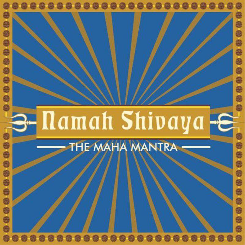 Lyric om lyrics : Lyrics for Om Namah Shivaya Dhun by Pandit Jasraj & Purushottam ...