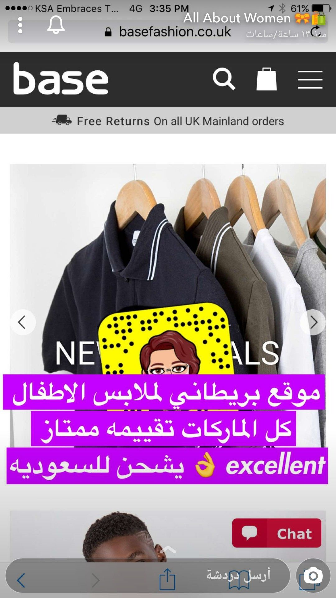 Pin By Lml Ul On مواقع تسوق Online Shopping Websites Online Shopping Clothes Online Shopping Sites