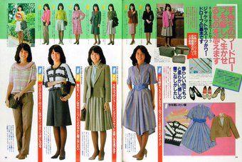 Oltre 1000 idee su 70 年代 ファッション su Pinterest