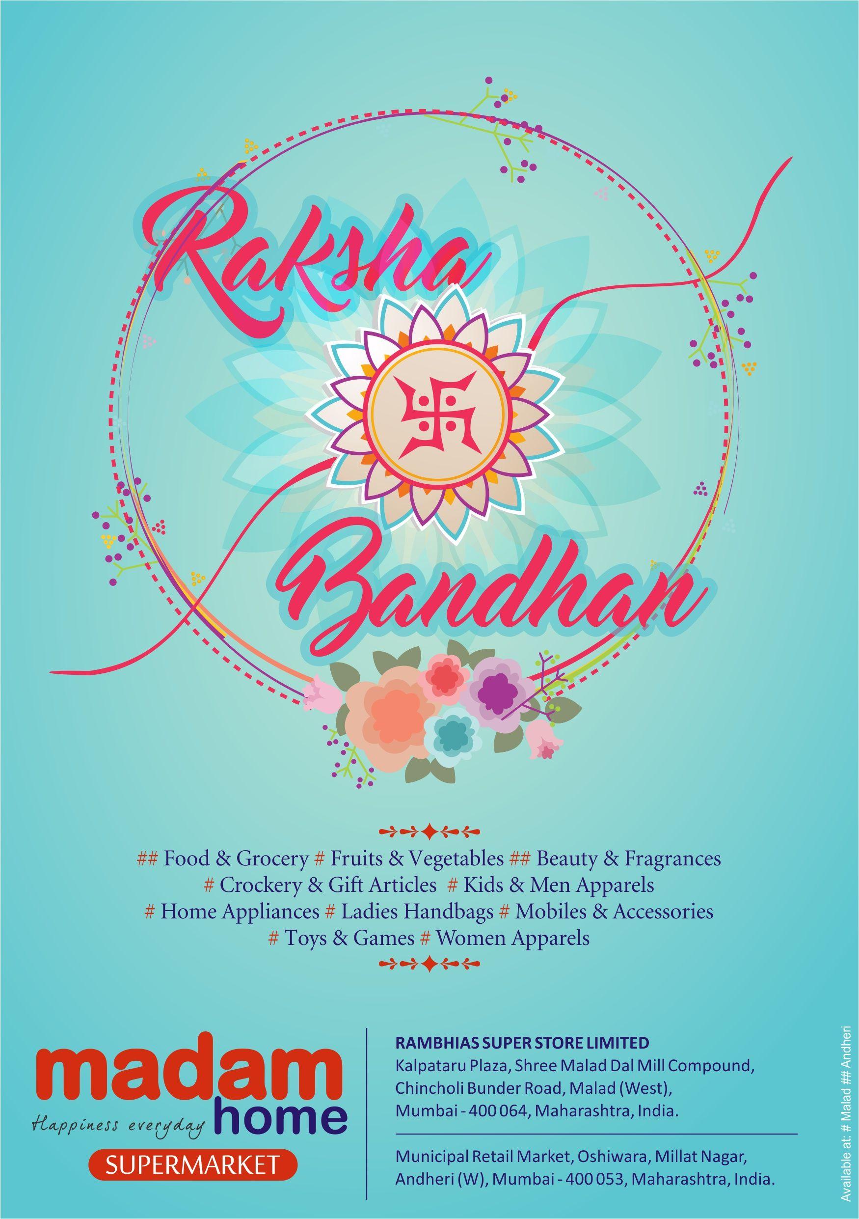 Happy RAKSHA BANDHAN to All    | Seasonal Greetings | Happy