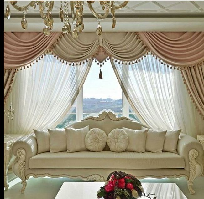 Pin By Mercy Guaman On Perde Modellik Luxury Curtains Elegant Curtains Home Curtains