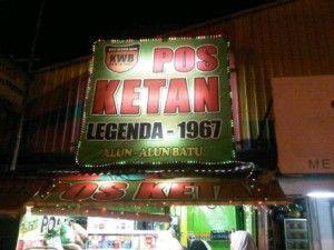 Wisata Kuliner Malang Raya Pos Ketan Alun Alun Batu