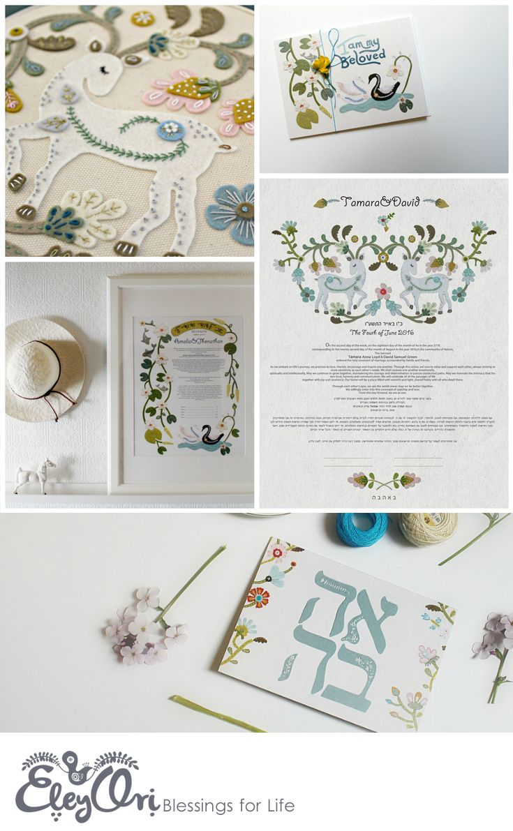 Wedding Ketubah And Wedding Cards For Modern Jewish Weddings And