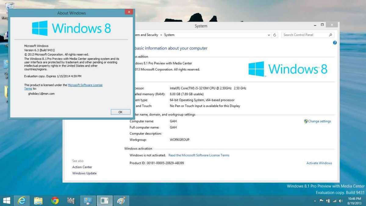 free window 8 activation key