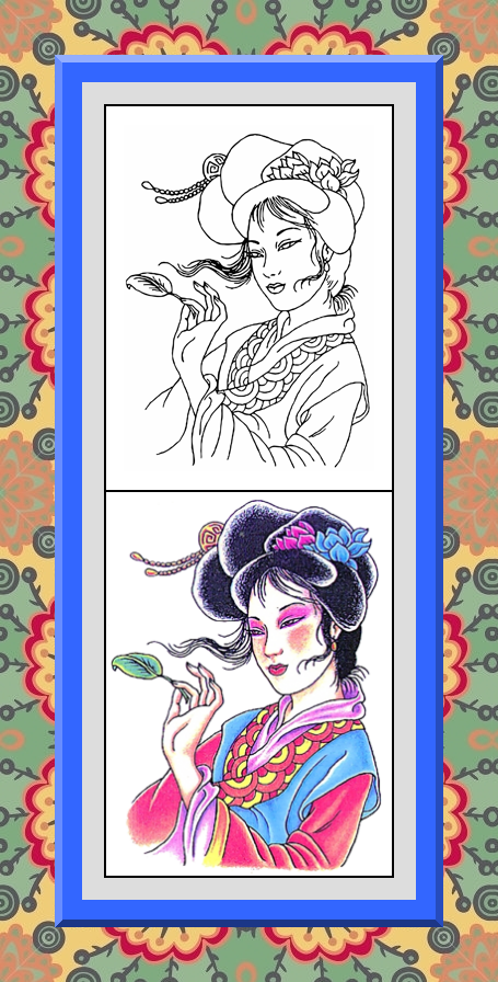 This Japanese geisha art therapy coloring book is $2.89 at Etsy ...