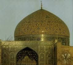 Image result for architecture in arabic manuscripts
