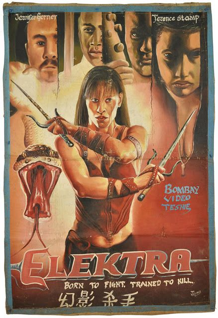 Funny Movie Poster Bootlegs From Ghana..