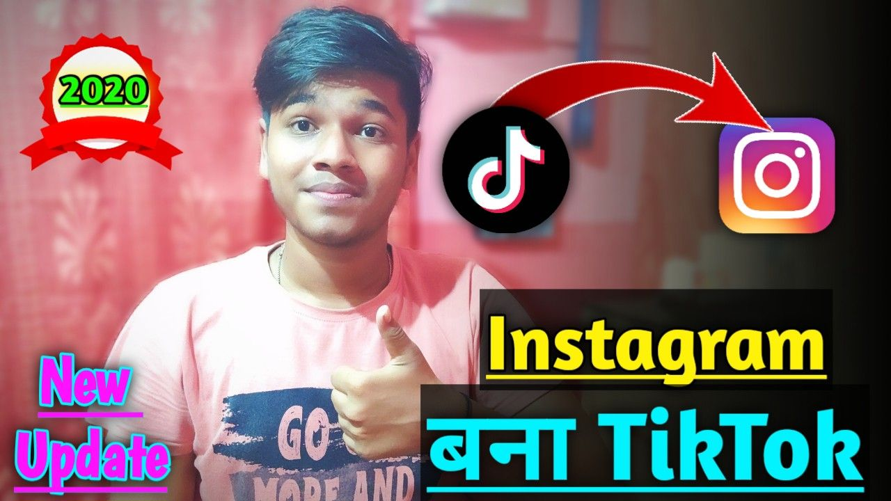 Tiktok Best Alternative Instagram Reels How To Use Step By Step Launched In India Instagram New Instagram Instagram Youtube