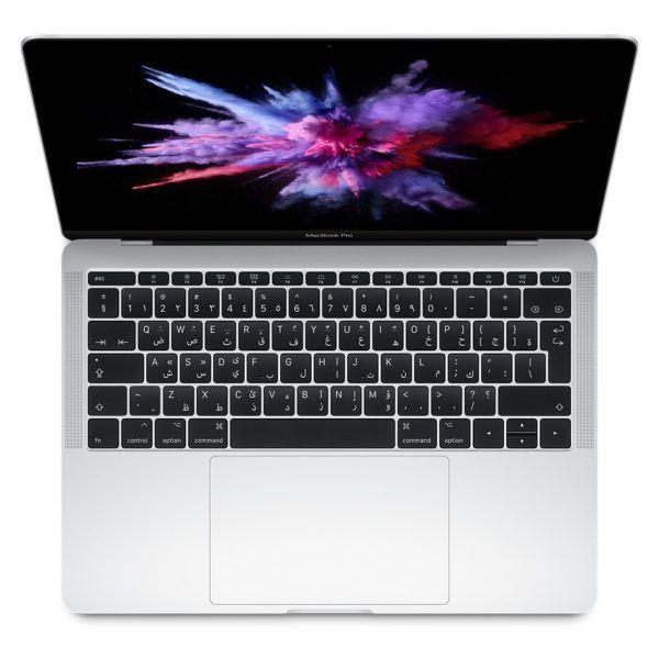Macbook Pro 13 Inch 2017 Core I5 2 3ghz 8gb 256gb Shared Silver English Arabic Keyboard In 2020 Refurbished Macbook Pro Macbook Pro Macbook
