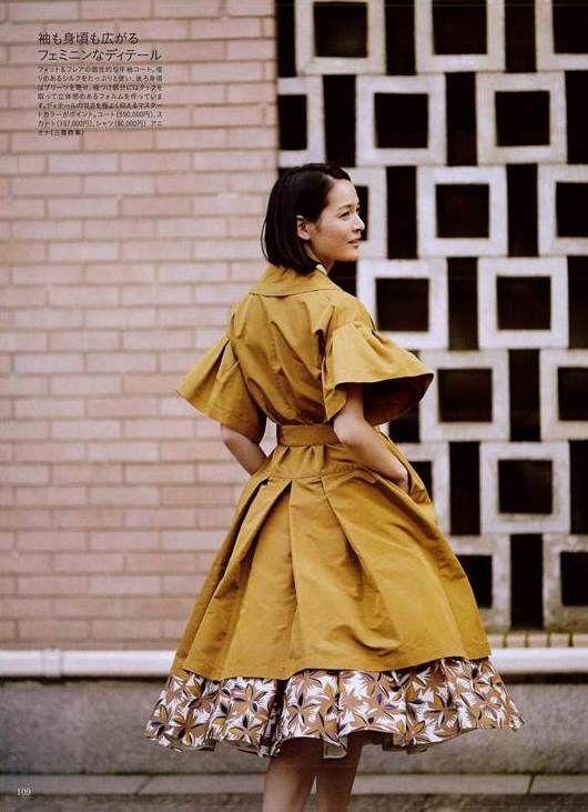#Agnona #PRESS16 #TotalLook featured on MRS.Magazine     ミセス March - 3月号 feminine details - フェミニンディテール