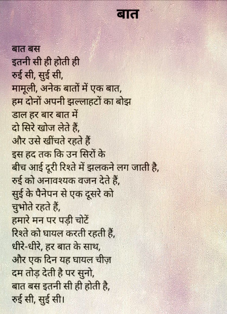 In poems for hindi gf Top 10🔥💞