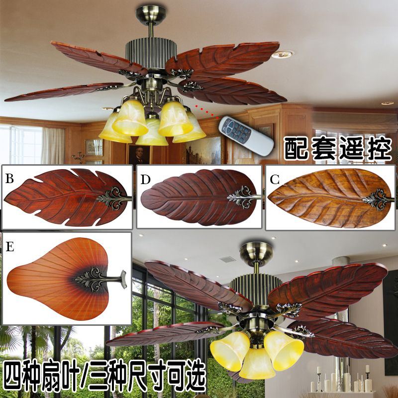 Frequency conversion motor ceiling fan light fashion antique leaves frequency conversion motor ceiling fan light fashion antique leaves wood banana leaf fashion modern brief fan aloadofball Image collections