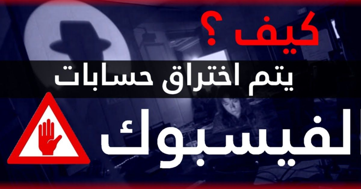 Https Online Hackers Com Facebook Online Gaming Logos