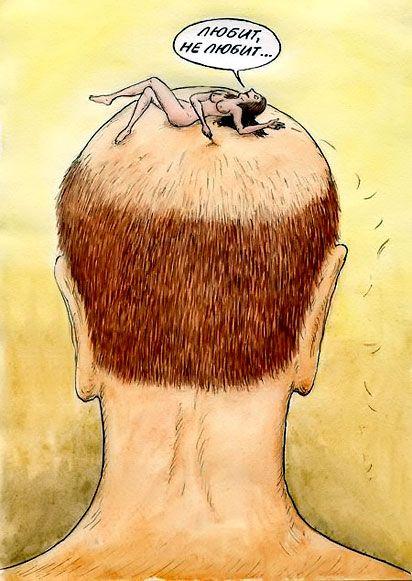 картинки про голову смешные притягивают